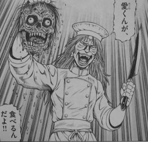宗教バトル漫画 孔雀王(未完)